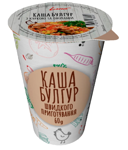 Каша Булгур с курицей и овощами