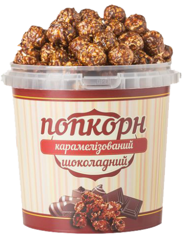 Попкорн шоколадний