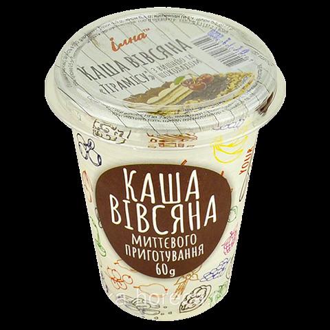 """Каша овсяная """"Тирамису"""" с вишней и шоколадом"""