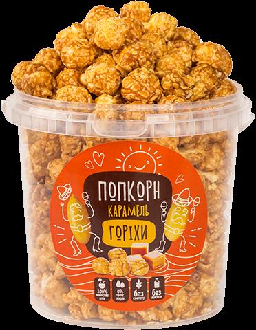 Попкорн карамельный с орехами